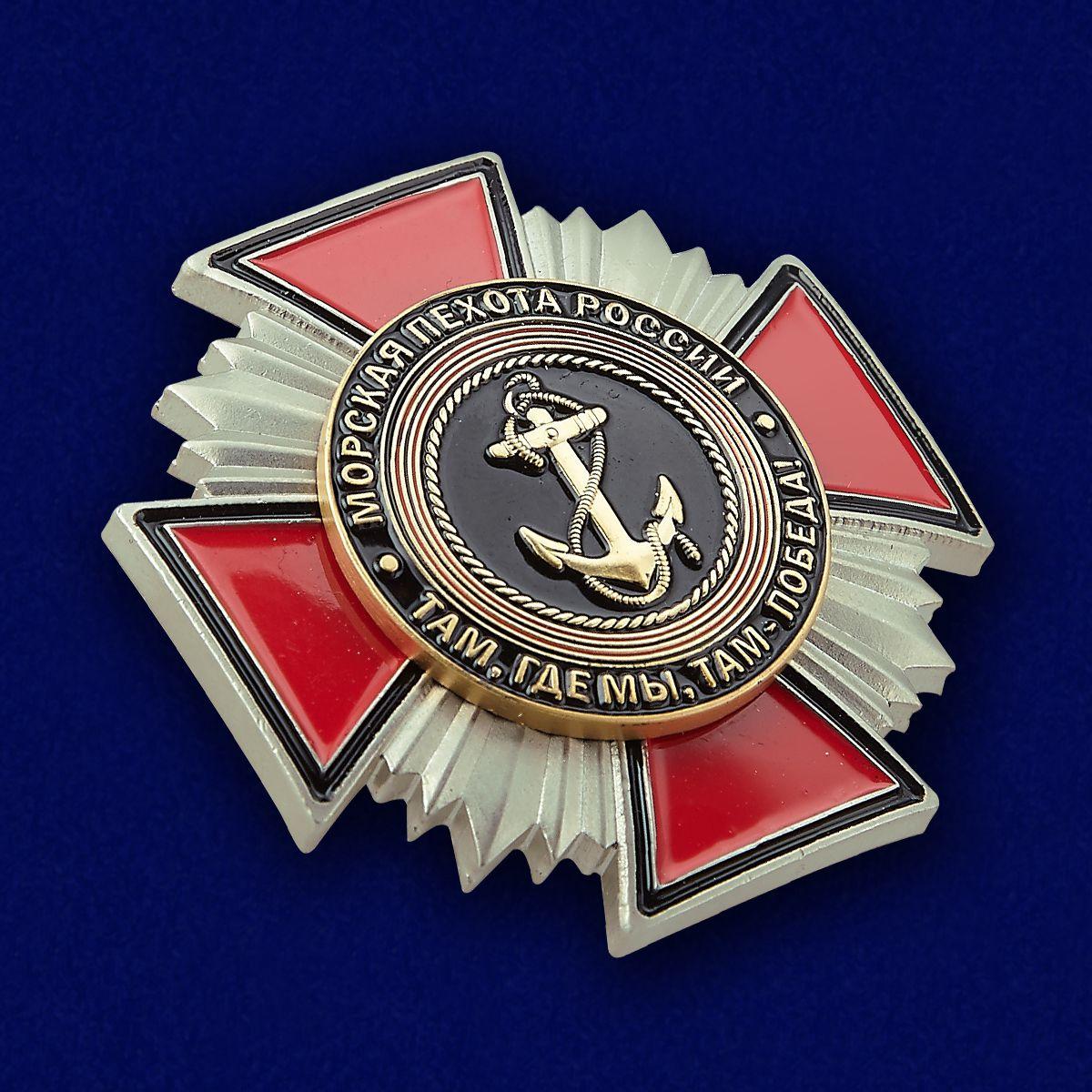 Нагрудный знак Морская пехота России - вид под углом