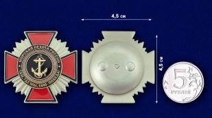 Нагрудный знак Морская пехота России - сравнительный размер