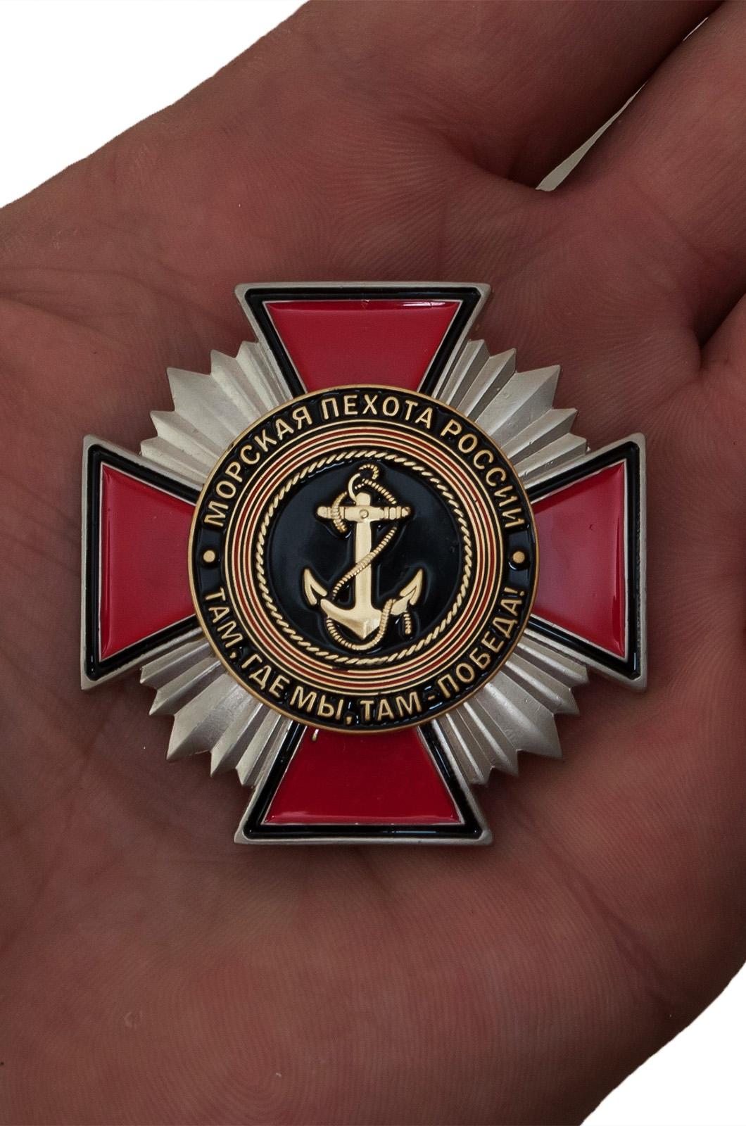 Нагрудный знак Морская пехота России - вид на ладони