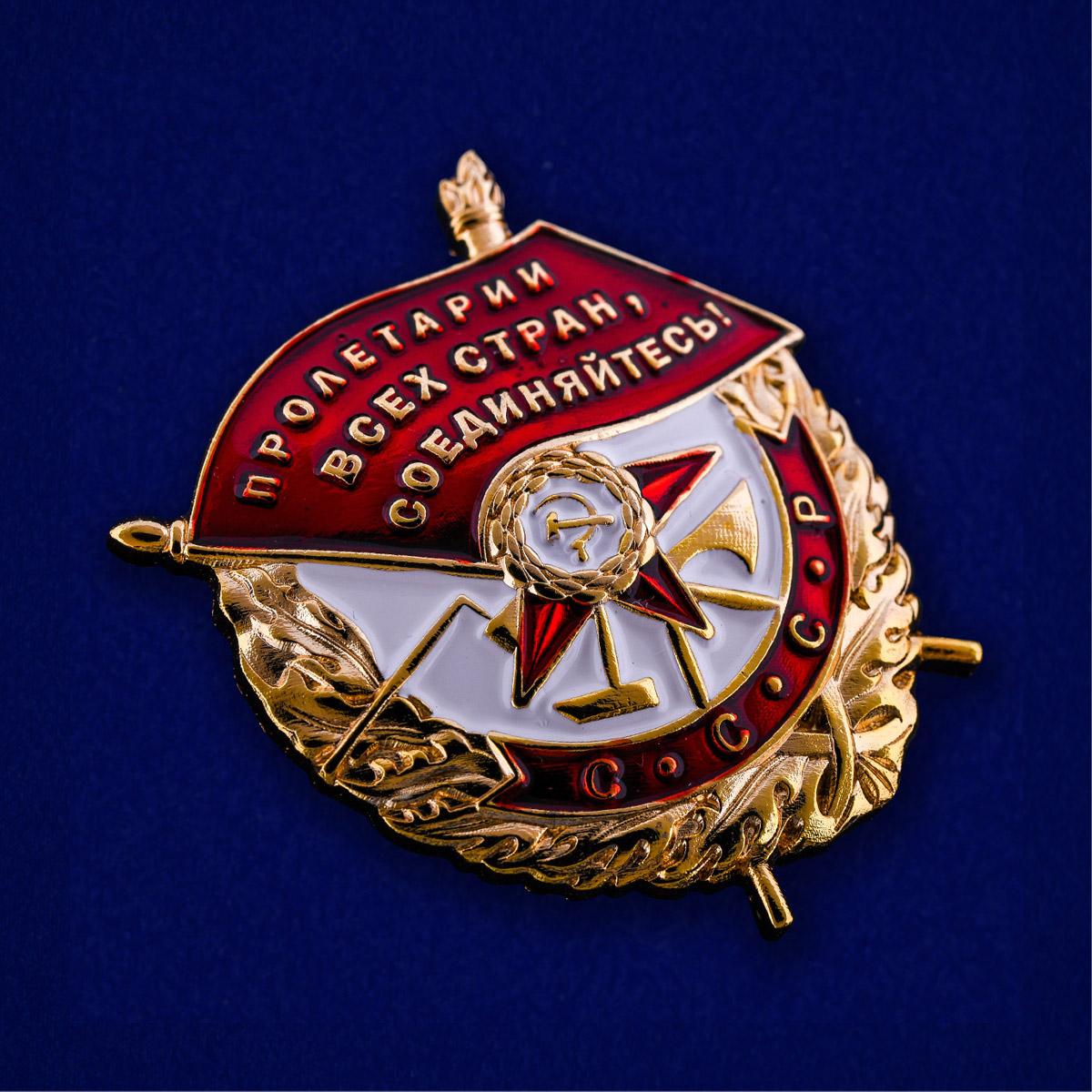 """Нагрудный знак """"Орден Красного Знамени"""" - общий вид"""