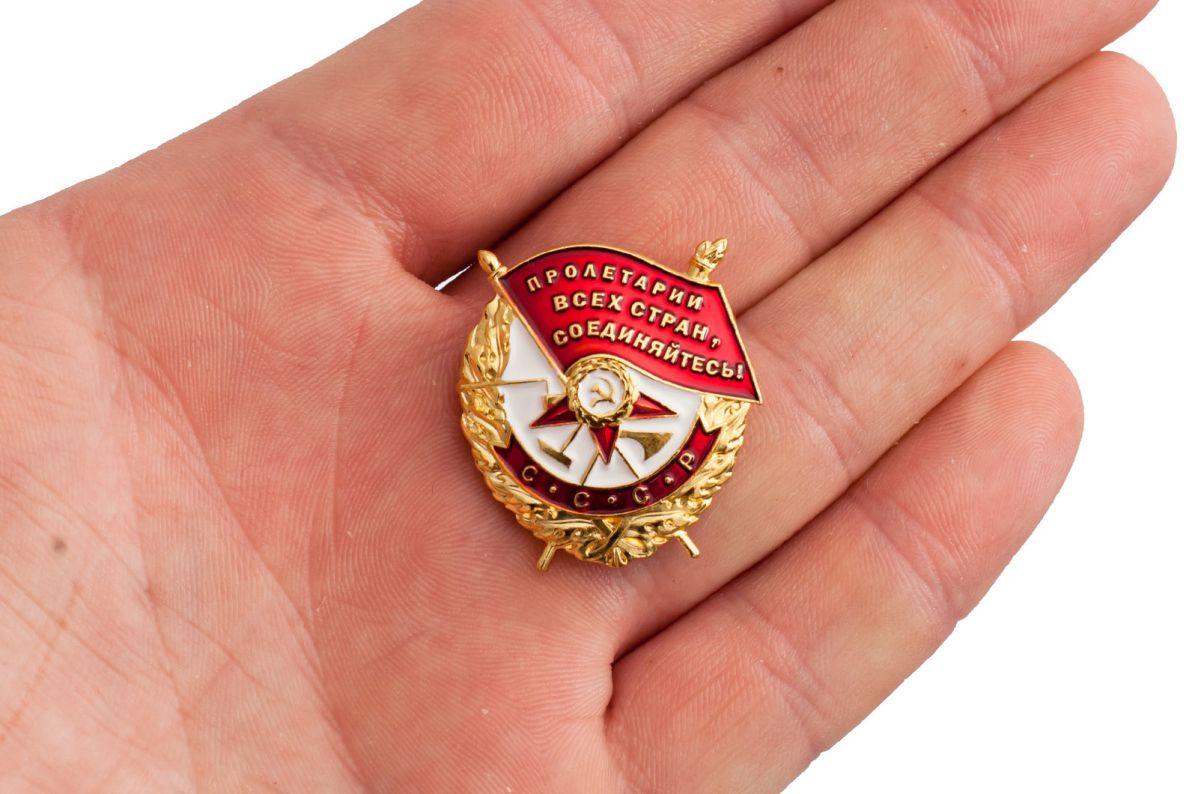 """Нагрудный знак """"Орден Красного Знамени"""" - вид на ладони"""