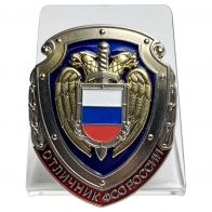 Нагрудный знак Отличник ФСО на подставке