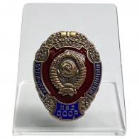 Нагрудный знак Отличник милиции МВД СССР на подставке