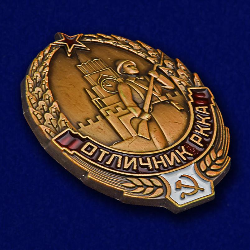 """Нагрудный знак """"Отличник РККА"""""""