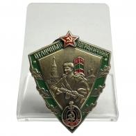 Нагрудный знак Отличный пограничник МВД на подставке