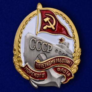 Нагрудный знак Почетному работнику морского флота СССР