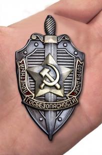 """Нагрудный знак """"Почетный сотрудник Госбезопасности"""""""