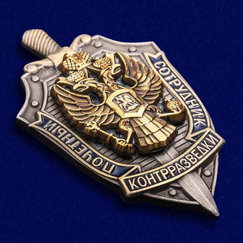 """Нагрудный знак """"Почетный сотрудник контрразведки""""  - общий вид"""
