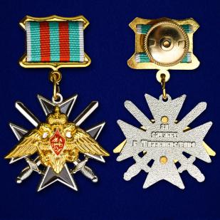 Знак «За службу в Таджикистане» ФПС-аверс и реверс