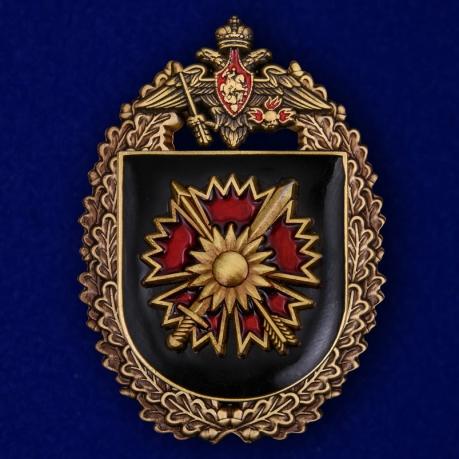 Нагрудный знак Разведывательного батальона ОсНаз ГРУ