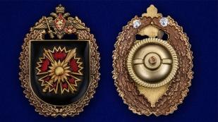 Нагрудный знак Разведывательного батальона ОсНаз ГРУ по выгодной цене