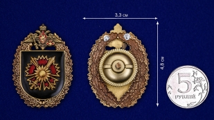 Нагрудный знак Разведывательного батальона ОсНаз ГРУ - сравнительный размер