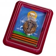 Нагрудный знак РГВВДКУ им. В. Ф. Маргелова в наградном футляре из флока