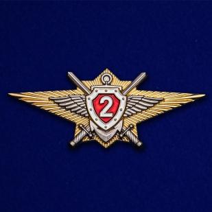 Нагрудный знак Росгвардии Классная квалификация (специалист 2-го класса) - общий вид