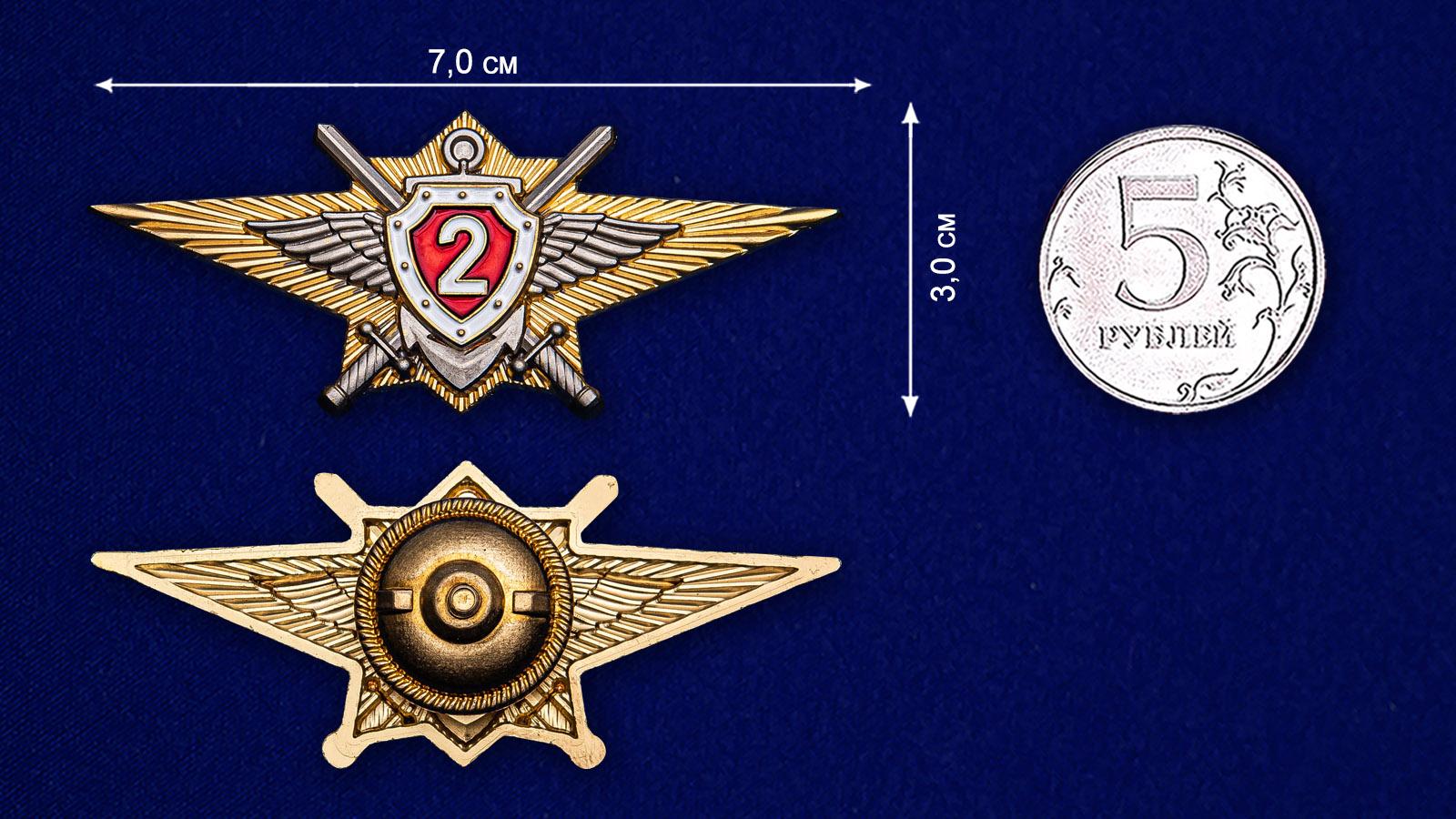 Нагрудный знак Росгвардии Классная квалификация (специалист 2-го класса) - сравнительный вид