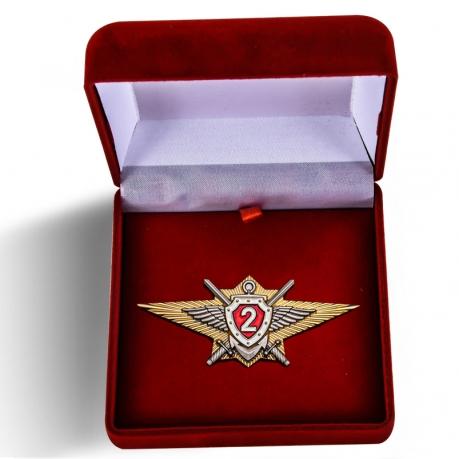Нагрудный знак Росгвардии Классная квалификация (специалист 2-го класса)