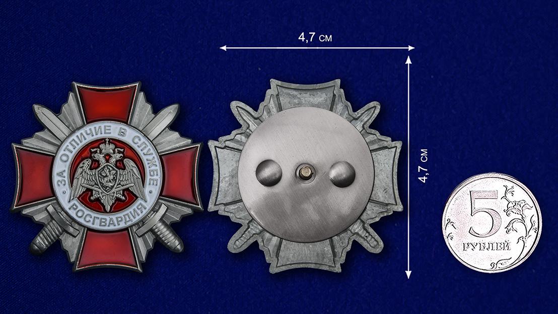 """Нагрудный знак Росгвардии """"За отличие в службе"""" 2 степени - размер"""