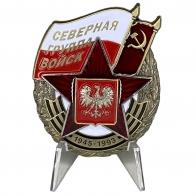 Нагрудный знак Северная группа войск на подставке