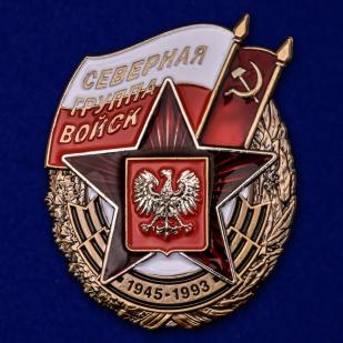 Знак Северная группа войск