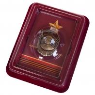 Нагрудный знак со Сталиным Спасибо деду за Победу! - в футляре