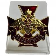 Нагрудный знак Сухопутных войск За заслуги на подставке