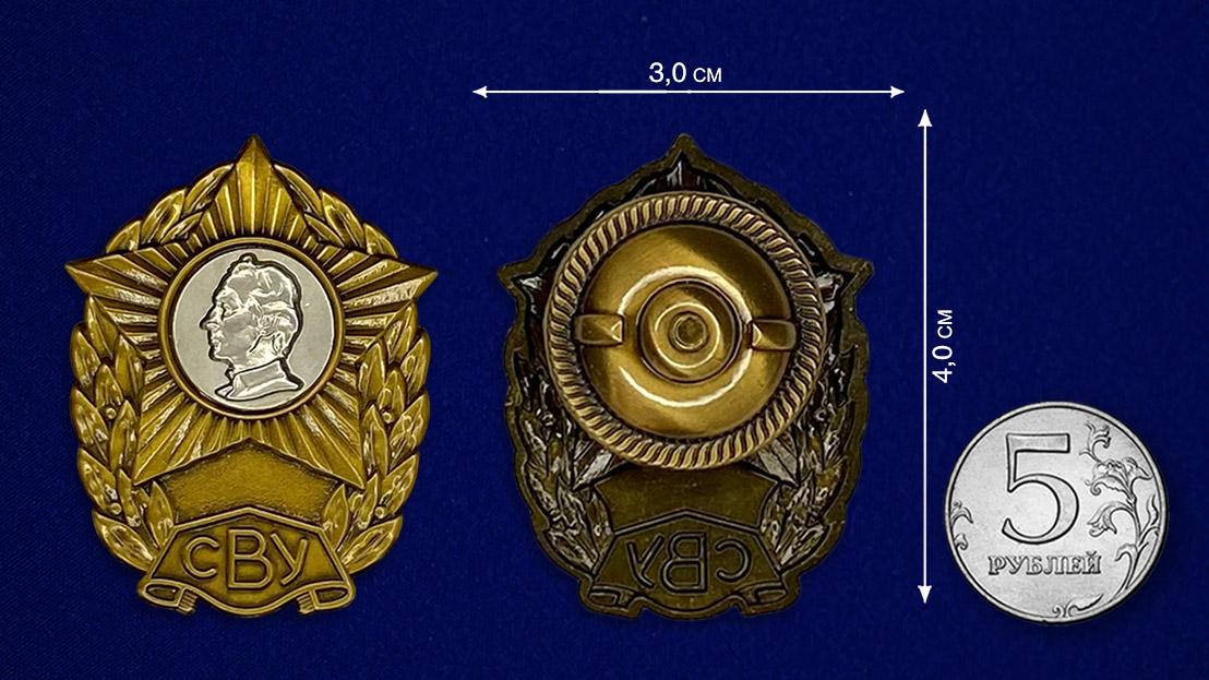 Знак Суворовского военного училища - сравнительный размер