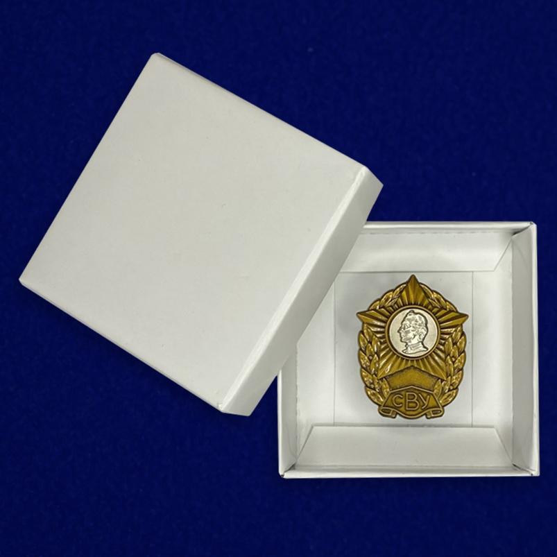 Знак Суворовского военного училища - в коробке