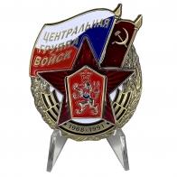 Нагрудный знак Центральная группы войск на подставке