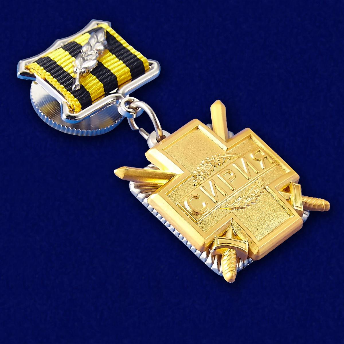 """Медаль """"Участнику военной операции в Сирии""""- вид под углом"""