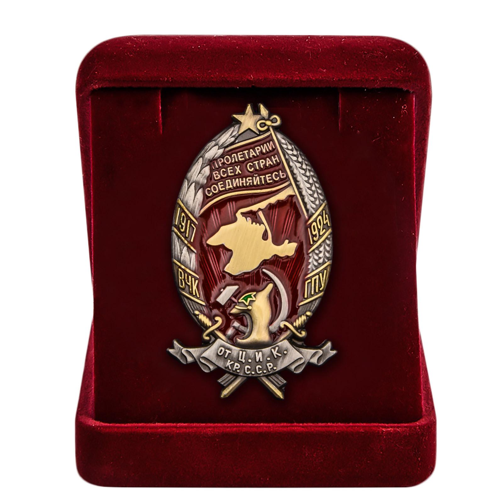 Купить нагрудный знак ВЧК-ГПУ От Ц.И.К. Крымской ССР (1917-24) в подарок онлайн