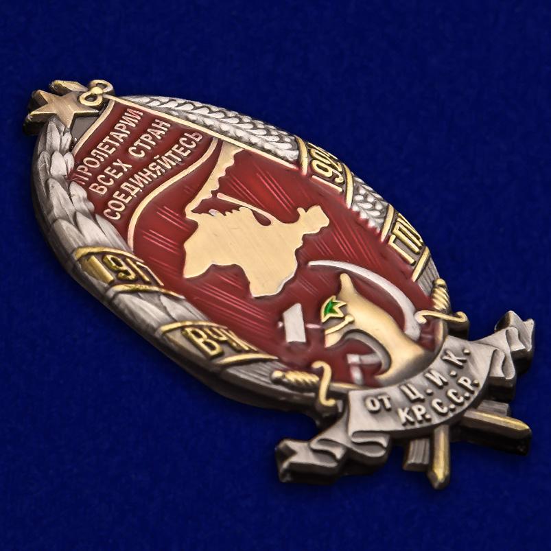 Нагрудный знак ВЧК-ГПУ От Ц.И.К. Крымской ССР (1917-24) - общий вид