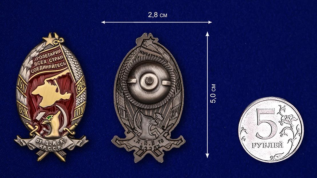 Нагрудный знак ВЧК-ГПУ От Ц.И.К. Крымской ССР (1917-24) - сравнительный вид