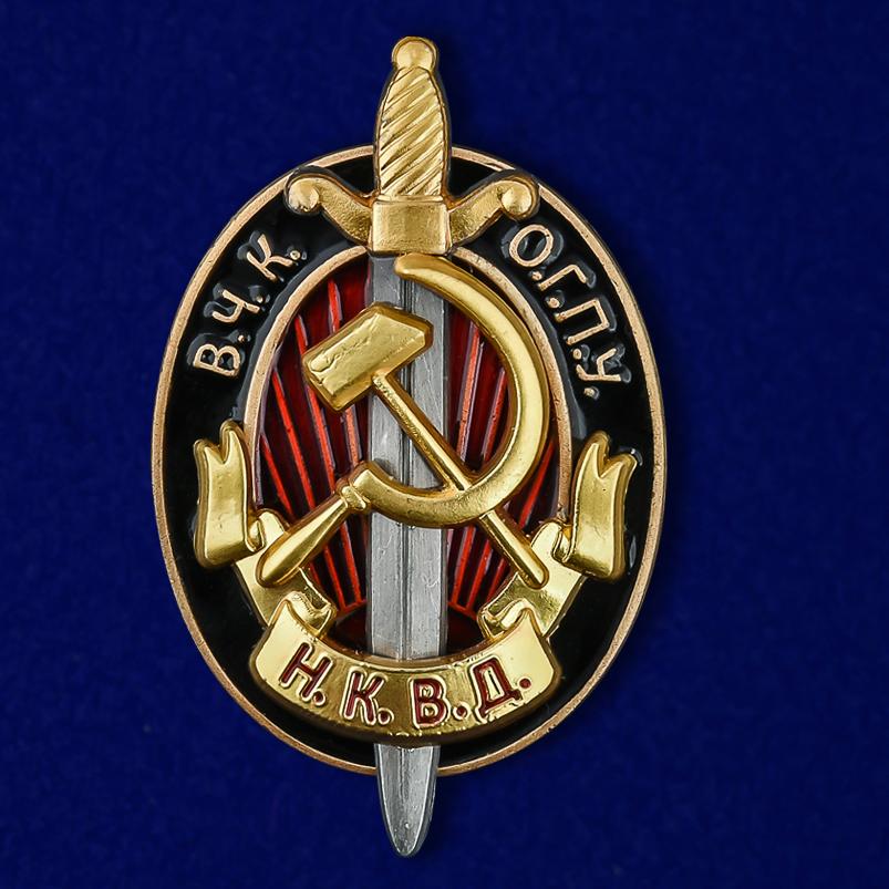 Нагрудный знак ВЧК-ОГПУ-НКВД