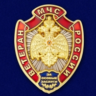 Нагрудный знак Ветеран МЧС России