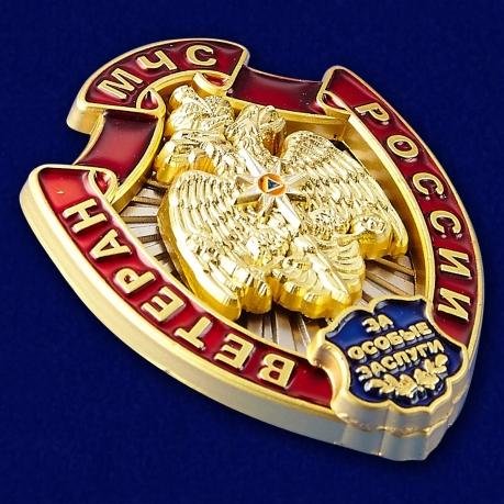 Знаки МЧС оптом в Военпро