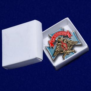 Нагрудный знак ВКС За отличие на подставке - в коробочке