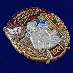 Нагрудный знак Владикавказский Краснознамённый Пограничный отряд - общий вид