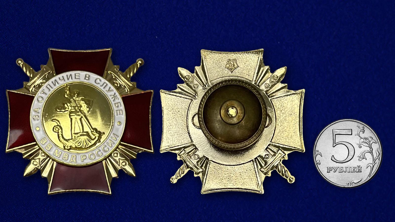 Знак За Отличие в службе ВВ МВД - сравнительный размер