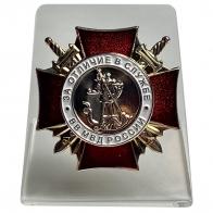 Нагрудный знак ВВ МВД За отличие в службе на подставке