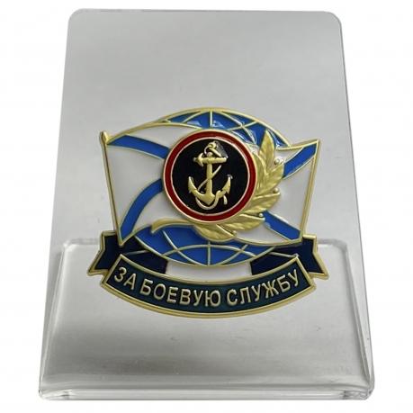 Нагрудный знак За боевую службу на подставке