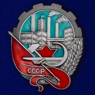 Нагрудный знак За большевистскую подготовку к съезду