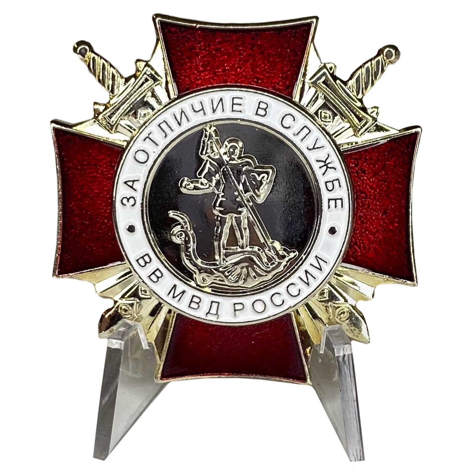 Нагрудный знак За отличие в службе ВВ МВД на подставке