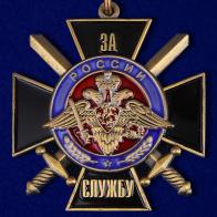 """Нагрудный знак """"За службу России"""" (чёрный)"""
