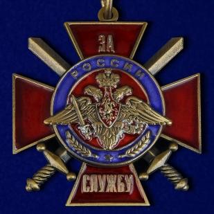 Знак За службу России - аверс