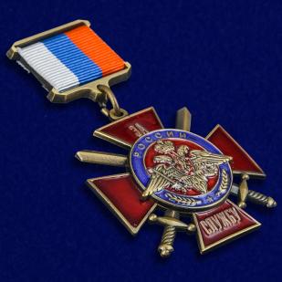 Знак За службу России
