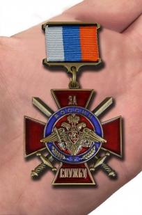 """Заказать нагрудный знак """"За службу России"""" (красный)"""