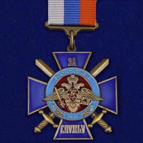 """Нагрудный знак """"За службу России"""" (синий)"""