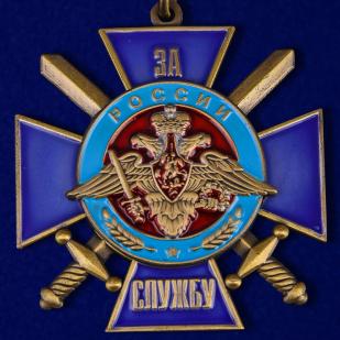 Нагрудный знак За службу России - аверс