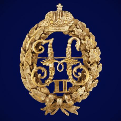"""Нагрудный знак """"За службу в Конвое Императора Николая II"""""""