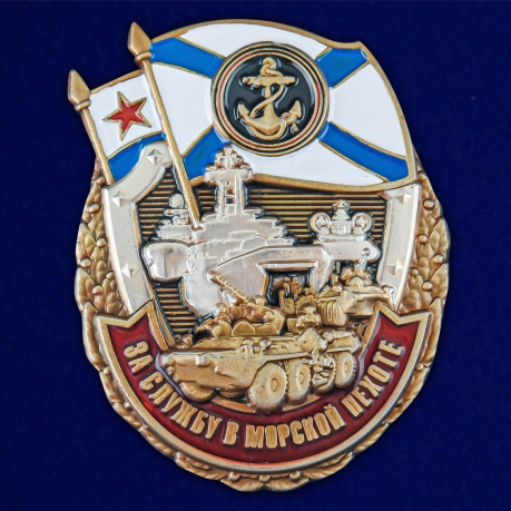 Нагрудный знак За службу в Морской пехоте